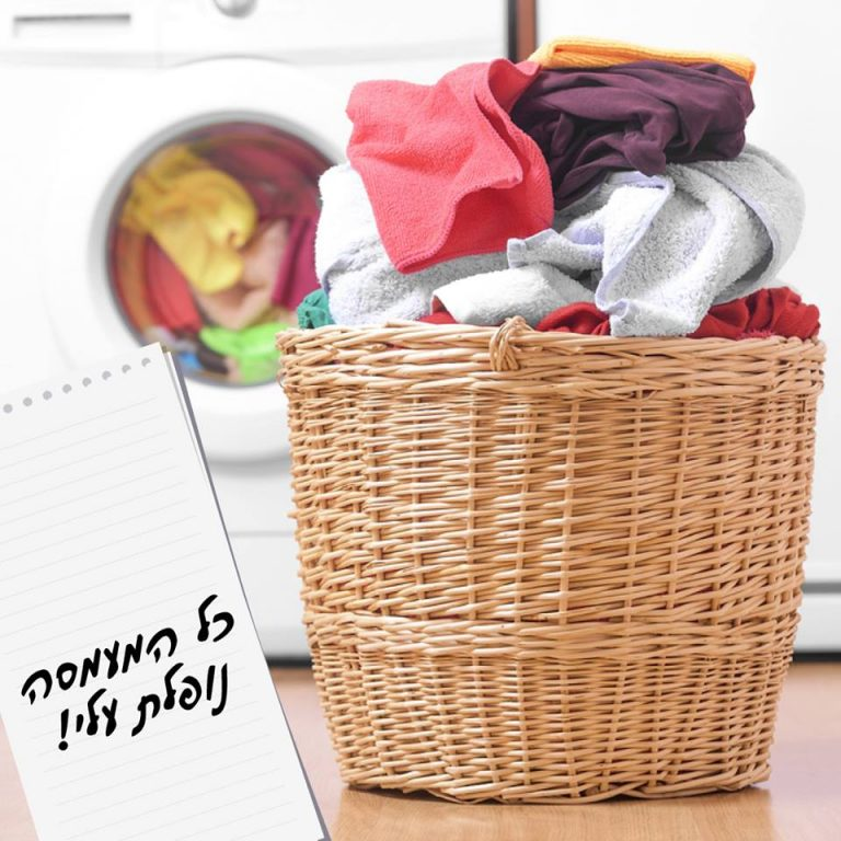 חלוקת תפקידים בבית של זוג צעיר