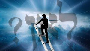 עשר שאלות על היהדות | הקדמה לספר הזוהר | בעל הסולם